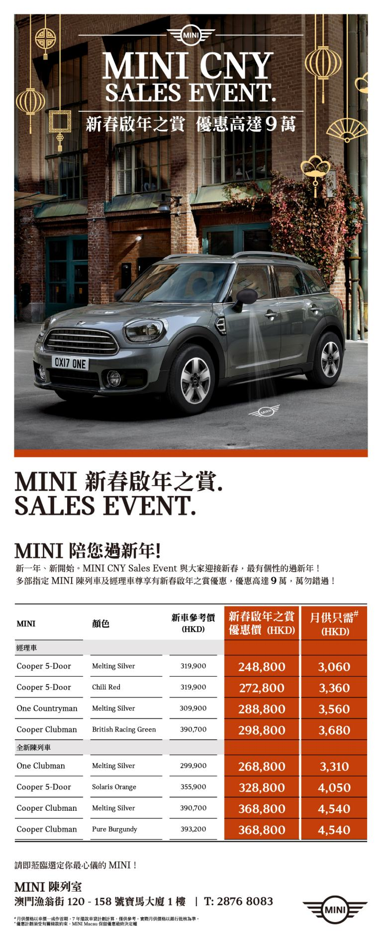 An image of MINI CNY SALES EVENT.